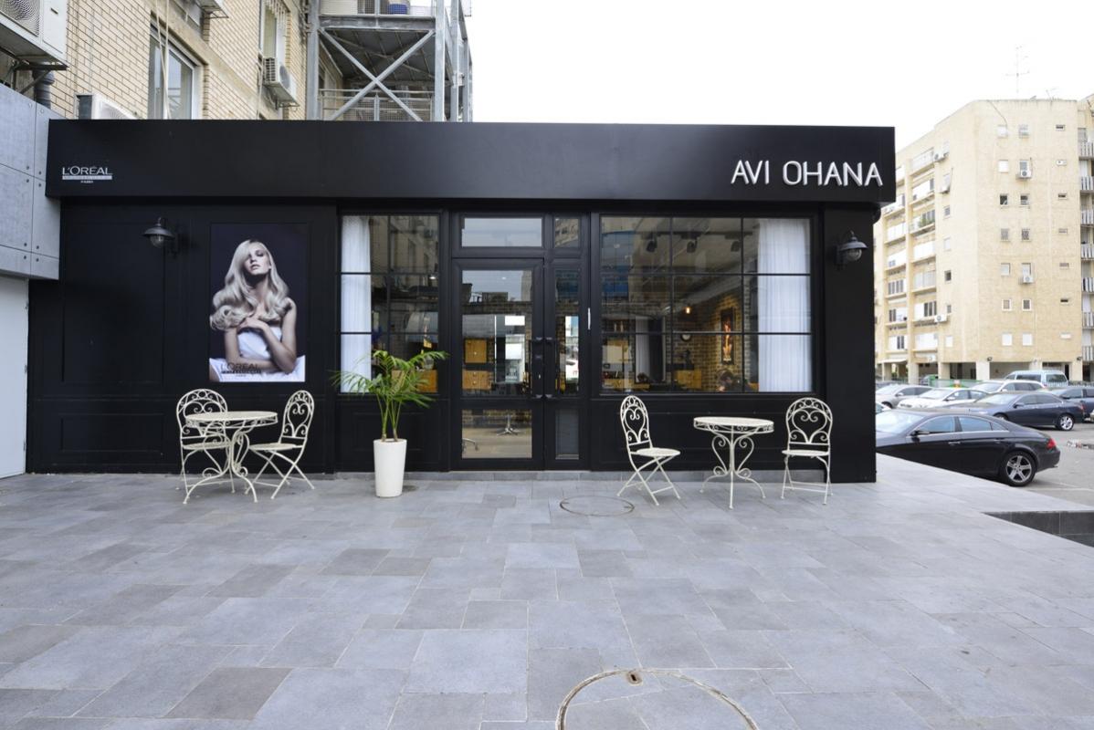 Exceptional Salon De Coiffure Design #7: Outside View